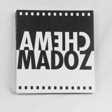 Chema Madoz : Objetos 1990-1999